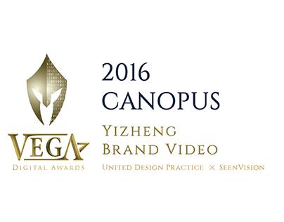 Vega Digital Awards 2016