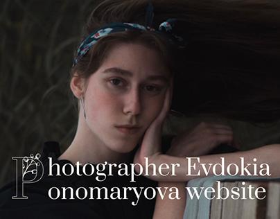 Photographer's Portfolio Landing Page