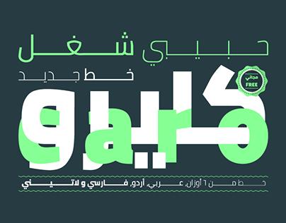 Cairo font family
