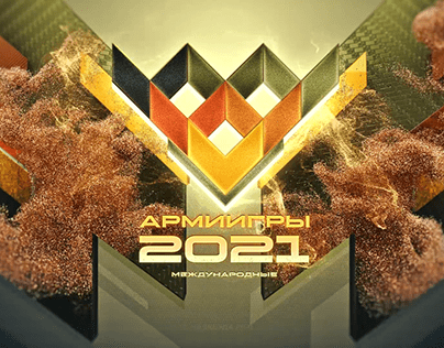 Army Games 2021