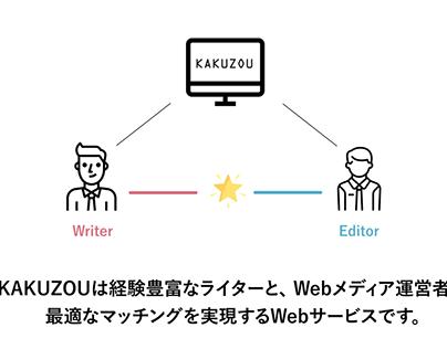KAKUZOU Promotion Movie