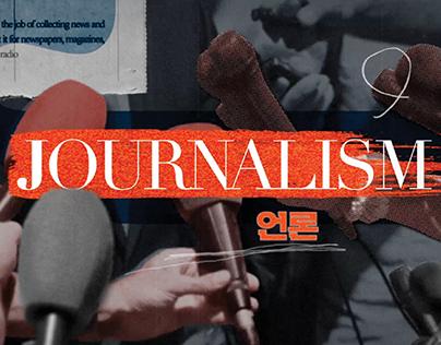 [KBS/Journalism talk show J] Opening Title Design