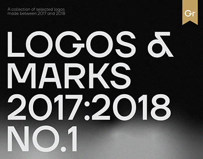 Logos & marks → 2017:2018. No.1