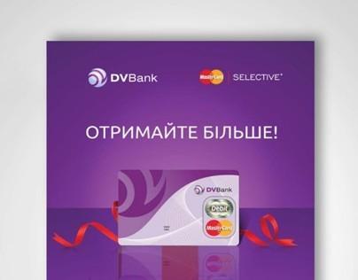Poster DVBank