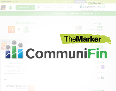 CommuniFin // UX, Web // Finance Social Network (2012)