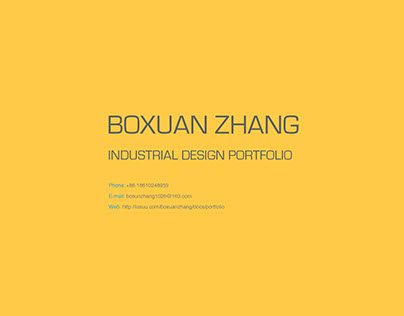 Industrial Design Portfolio 工业设计作品集