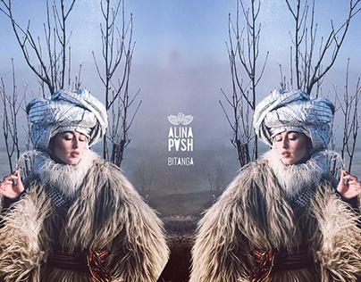 Logotype for singer Alina Pash