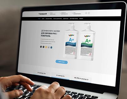 Дизайн Landing Page для продажи антисептиков на Bitrix
