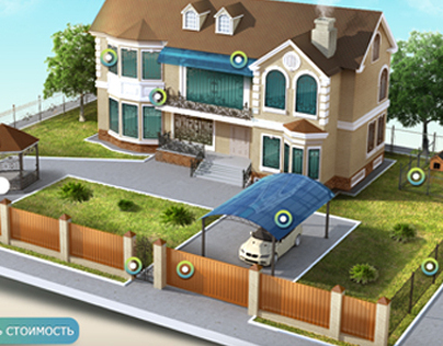 """Creating a site for the production of fences """"Design of"""
