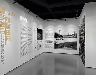 Planning Museum with nostalgia