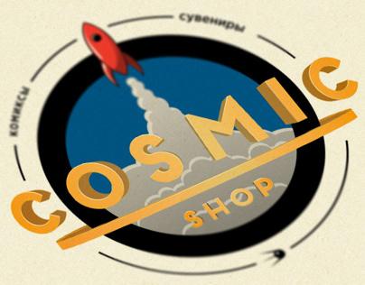 COSMIC SHOP logo