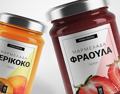 Jam Jar Labels - Packaging