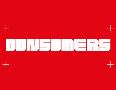 The Consumers Are Coming