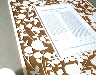 12 Contemporary Ketubah Designs for a Jewish Wedding