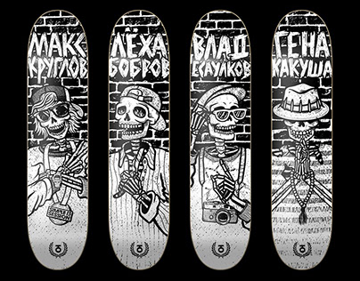 ЮНИОН skateboards pro series 14