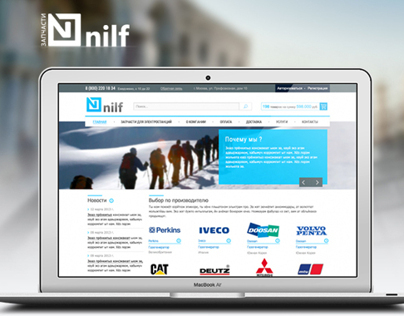 Web design online store for a heat source