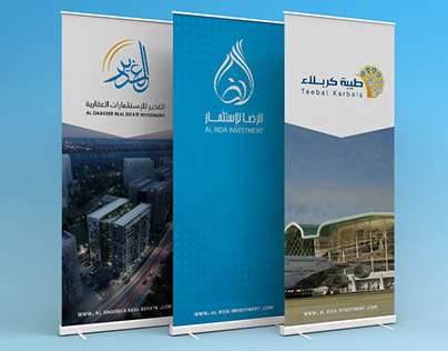 Al•Rida Investment: Rollup Banners