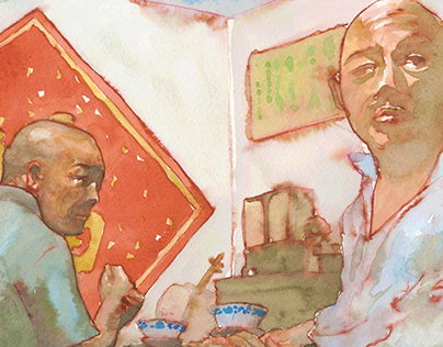 Water Color of Traditional Beijing Views