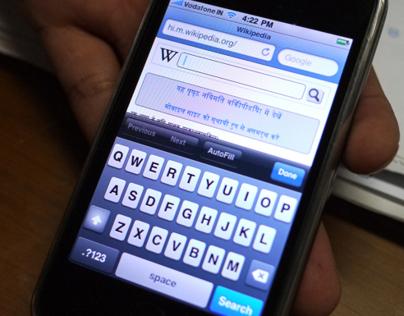 Wikipedia Mobile Strategy - India, Brazil, US