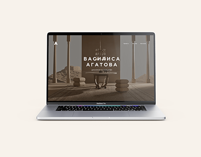Website for interior designer