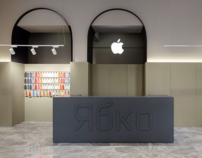 Yabko store