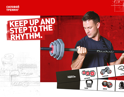Professional fitness equipment catalogue