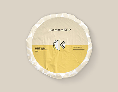 камамбер.рф / cheese farm identity + website