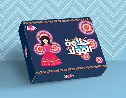 Mawlid Al Nabawi Box