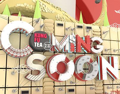 KUNG FU TEA (CGI)