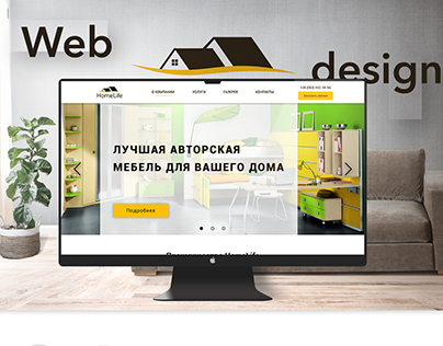 HomeLife | Corporate Website | 2019
