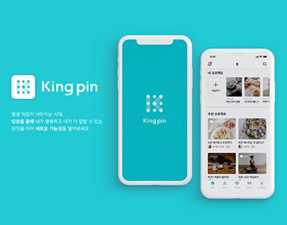 [UX] 킹핀 : KingPin