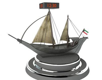Kuwaiti Ship
