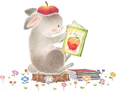 """""""Rabbit Pico"""""""