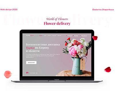 Доставка цветов/ Flower delivery World of flowers