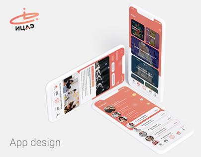 Education app | UI/UX
