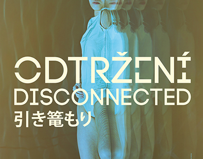 DISCONNECTED – POSTER