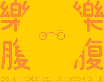 樂腹 Le Foöd Co.