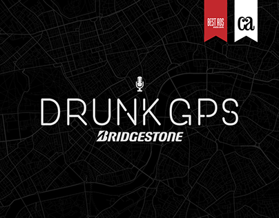 DRUNK GPS / BRIDGESTONE / RADIO