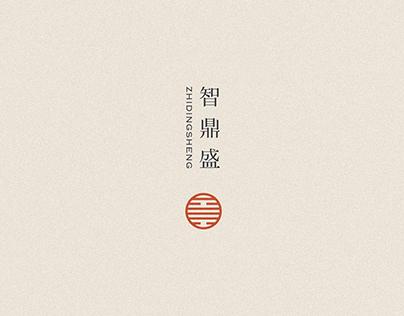 Branding | ZhiDingSheng