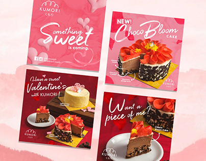 Valentine's Cakes Social Media   Store Promotions