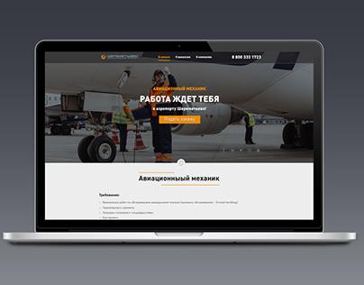 Landing Page Job Vacancy