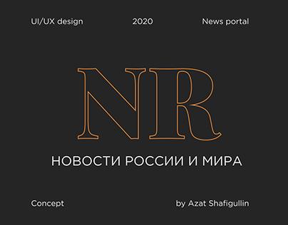 NR news portal design concept