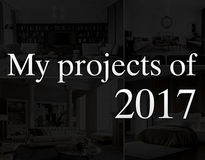 My projects of 2017