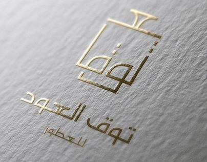 Tawq Al Oud Logo