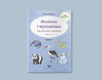 Kidsbook illustration Wydawnictwo Edukacyjne