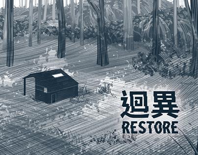 迴異Restore -the Adventure of Taiwanese monster and human