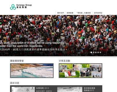 Website Reconstruction