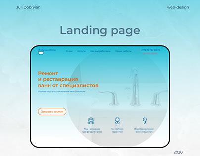 Bathtub restoration - Design Landing page