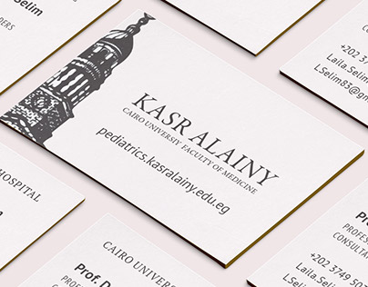 KASR ALAINY Business Card