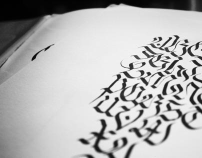 Sketch book | 1